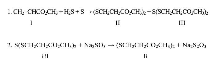 Способ непрерывного получения производных 3-изотиазолинона и их промежуточных продуктов