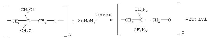 Способ получения поли-3,3-бис(азидометил)оксетана