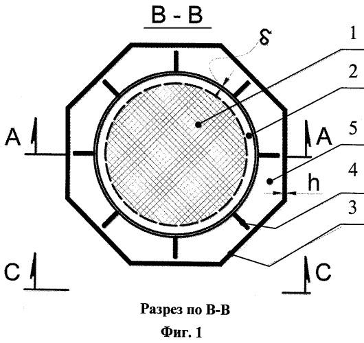 Устройство и способ установки многослойного сборного сейсмоизолятора здания, сооружения
