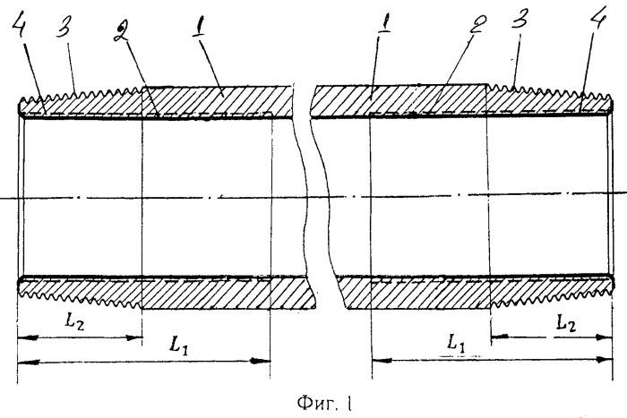 Насосно-компрессорная труба