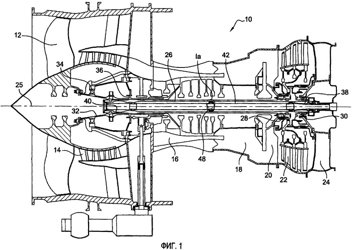 Устройство для центрирования детали внутри полого вала и газотурбинный двигатель