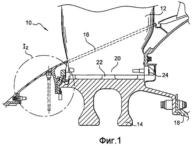 Ротор вентилятора газотурбинного двигателя или опытного двигателя