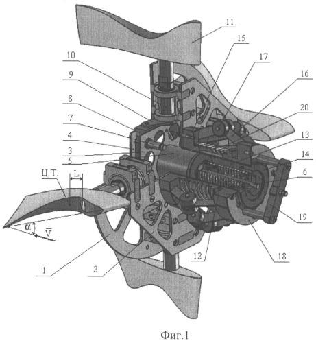 Центробежный регулятор угла установки лопастей ветроколеса
