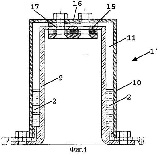 Соединительный элемент для установки между конструктивными модулями