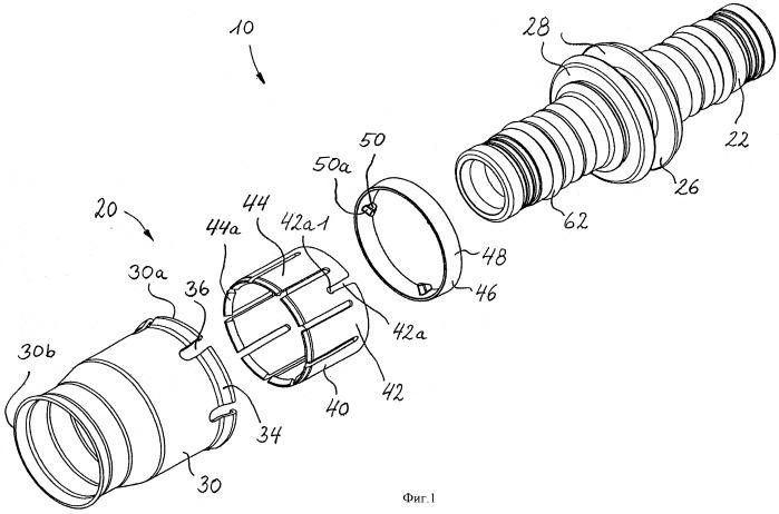 Штекерное соединение для труб и соединительное устройство