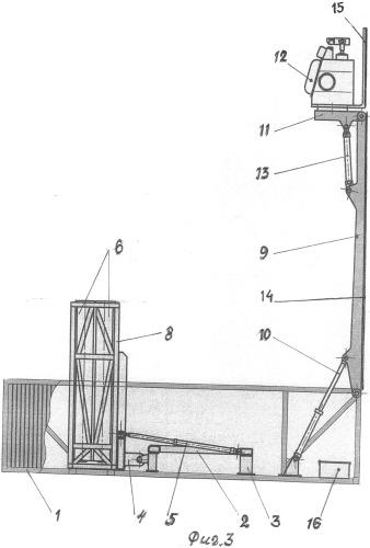 Мобильный зенитный ракетный комплекс