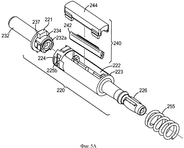 Оптический разъем для концевой заделки оптоволокна
