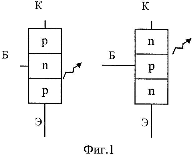 Светотранзистор