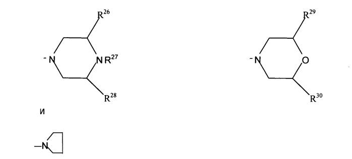 Органомодифицированные дисилоксановые поверхностно-активные вещества, устойчивые к гидролизу
