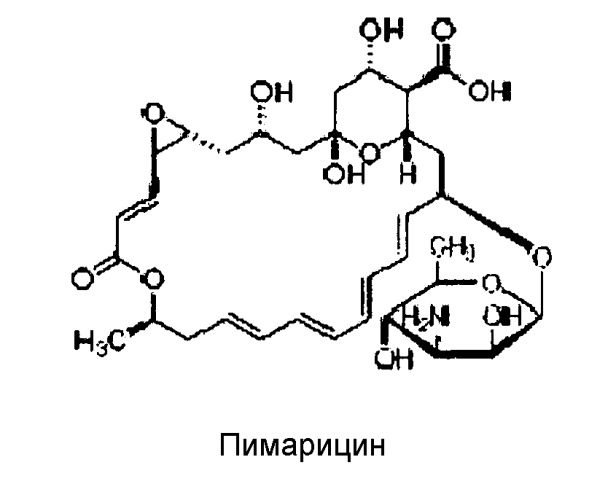 Напиток с консервирующей системой, содержащей пимарицин-циклодекстриновый комплекс