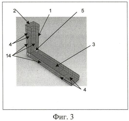 Шина транспортная иммобилизационная складная одноразового применения (варианты)