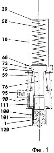Одноразовый инъектор с, по меньшей мере, одним нажимным стержнем и затворным колпачком