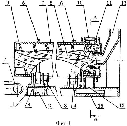 Устройство для отделения жидкой фазы из материалов