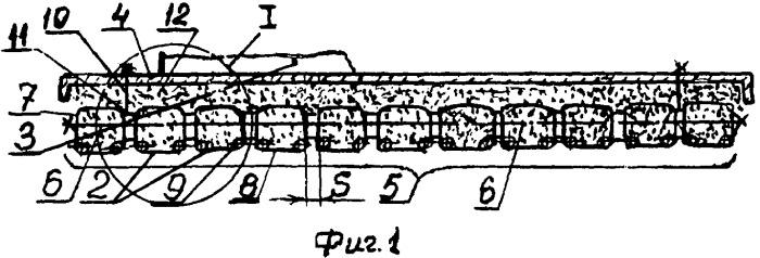 Экранирующая панель секции установки сохранения тепла металлом на рольганге полосового стана горячей прокатки