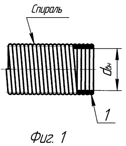 Конструкция проволочного припоя и способ ее изготовления, герметичный соединитель и способ его изготовления