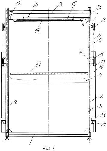 Устройство для подъема и опускания термоножа упаковочной машины