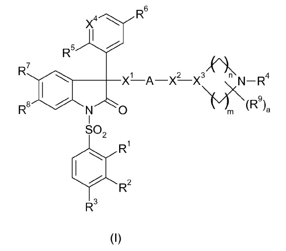 Замещенные производные оксиндола и их применение для лечения заболеваний, зависимых от вазопрессина
