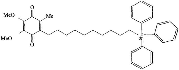 Направленно вводимые в митохондрии производные убихинона в качестве антиоксидантов для снижения окислительного стресса, фармацевтическая композиция, способ получения, способ лечения