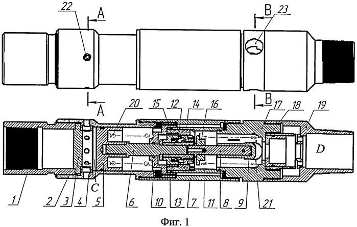 Скважинный отсечной клапан