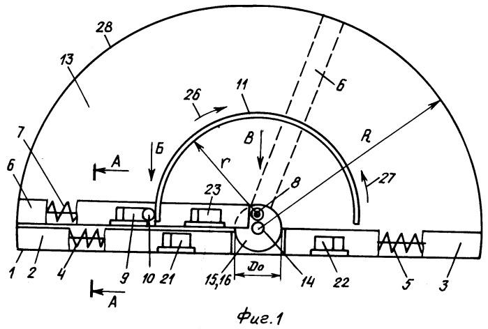 Комплекс для проходки выработок с увеличенной площадью поперечного сечения