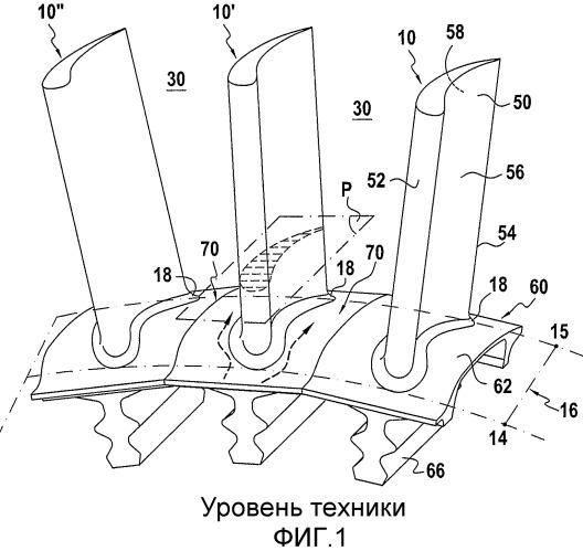 Лопатка рабочего колеса турбомашины и турбомашина