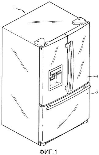Холодильник, содержащий вакуумное пространство
