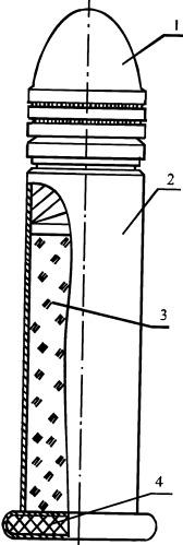 Заряд для 5,6 мм спортивно-охотничьего патрона кольцевого воспламенения