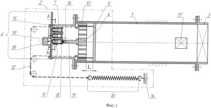 Способ формирования цуга воздушных ударных волн и ударная труба для его реализации