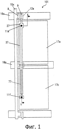 Подложка активной матрицы, жидкокристаллическая панель, модуль жидкокристаллического дисплея, жидкокристаллическое устройство отображения и телевизионный приемник