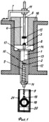 Реле тока с магнитным притяжением втяжного якоря