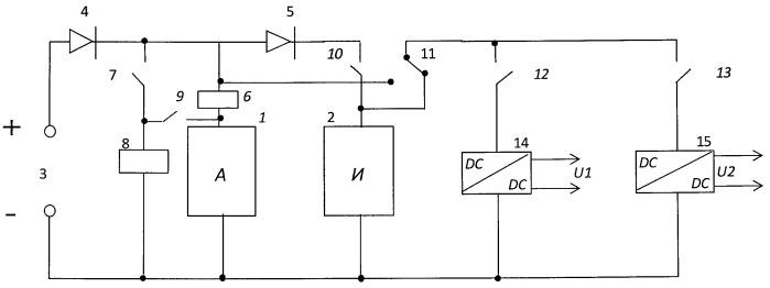 Стабилизированный комбинированный источник электропитания