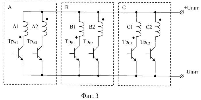 Регулируемый электропривод с повышенными характеристиками надежности