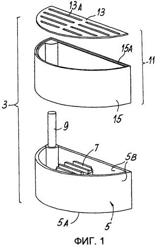 Подставка с двойной опорной поверхностью для чашек и других емкостей в машинах для приготовления напитков