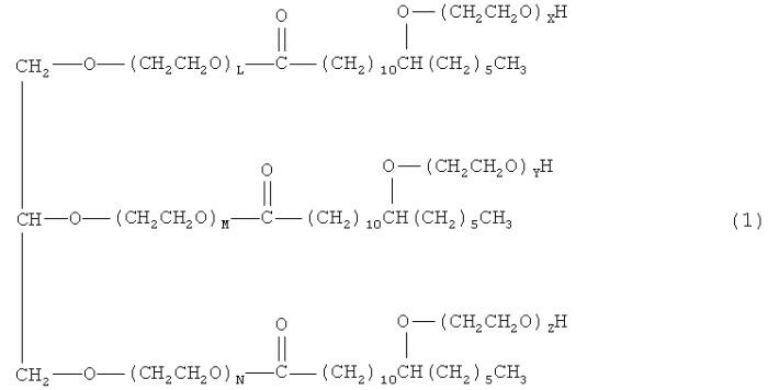 Косметическое средство в форме масло-в-воде