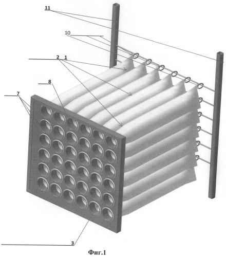 Рукавный фильтроэлемент с фильтровальным пакетом и способ его крепления на трубной панели
