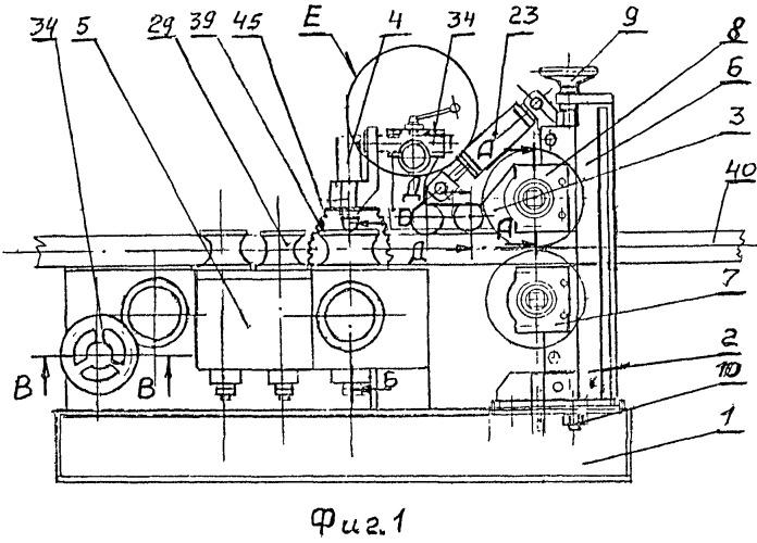 Устройство для формовки и сварки продольных швов труб