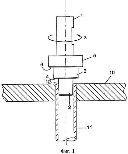 Способ соединения трубных досок и труб при изготовлении теплообменника и теплообменник