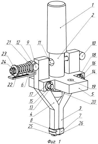 Устройство для местного электромеханического упрочнения поверхности отверстия