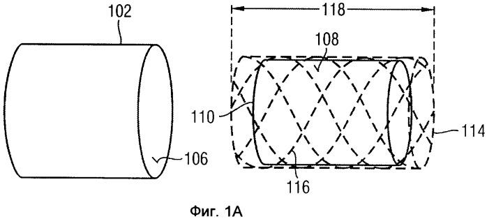 Способ и устройство для производства цилиндрических конструктивных компонентов