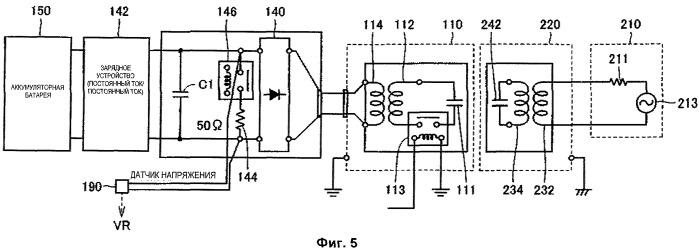 Бесконтактное устройство приема энергии и транспортное средство с ним
