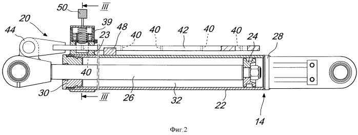 Аппарат фиксирующий для ходовой тележки с переменной колеей