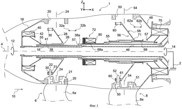 Система воздушных винтов противоположного вращения с устройством флюгирования их лопастей