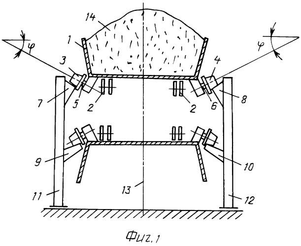 Пластинчатый конвейер для криволинейных трасс
