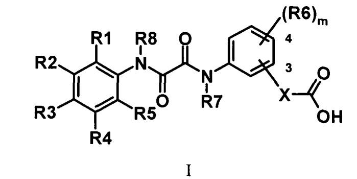 (карбоксилалкиленфенил) фенилоксаламиды, способ их получения и их применение в качестве лекарственного средства
