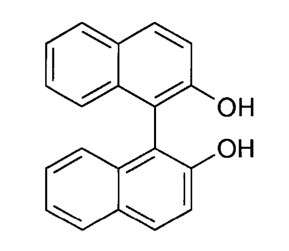 Способ сульфонилирования органического гидроксилированного соединения
