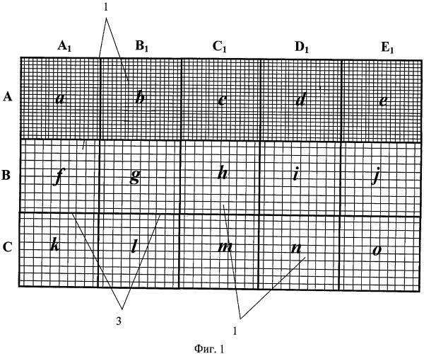 Комплексное рыбозащитное устройство оградительно-фильтрующего действия (круоф)