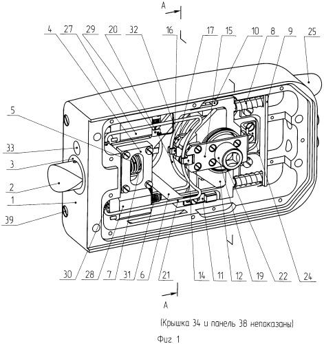 Электромеханическое запирающее устройство (варианты)