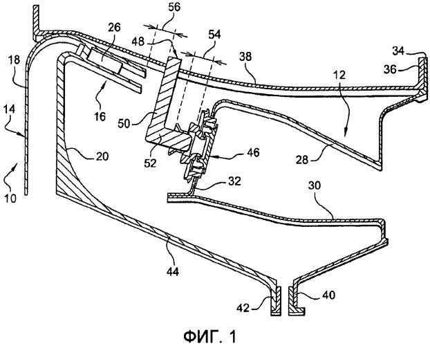 Диффузор газотурбинного двигателя и газотурбинный двигатель, содержащий такой диффузор