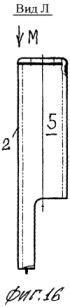 Конвектор (варианты), кожух конвектора и теплообменник конвектора (варианты)