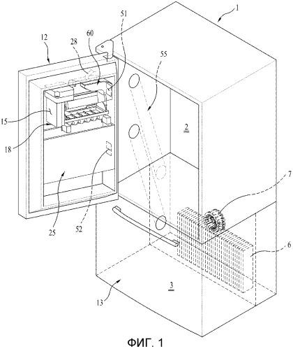 Холодильник, имеющий устройство для приготовления льда (варианты)